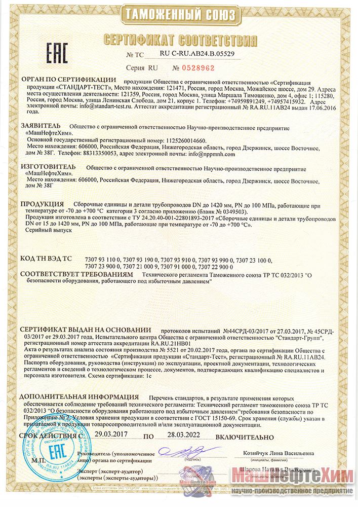 sertifikatTC